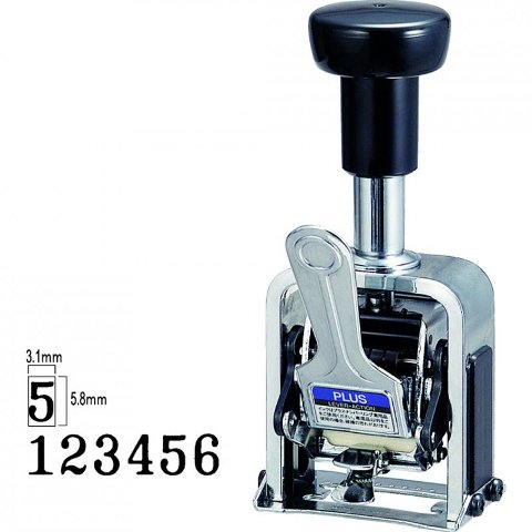 Plus AL Automatic Numbering Machine Lever Action 30-635